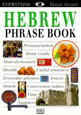 9780789441867: Eyewitness Travel Phrase Book: Hebrew