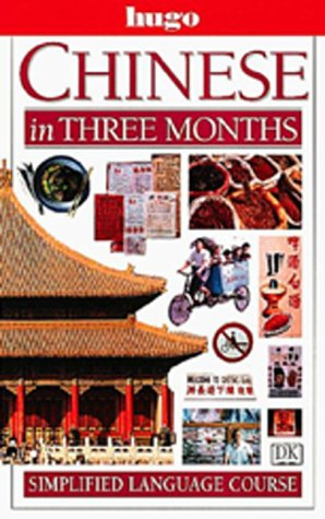 9780789442147: Hugo Language Course: Chinese In Three Months