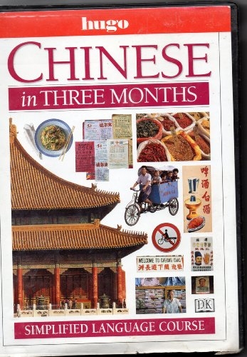 9780789442208: Hugo Language Course: Chinese In Three Months (with Cassette)