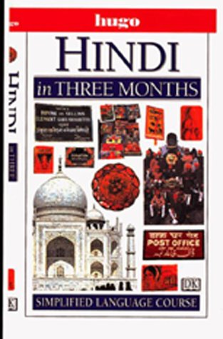 9780789444271: Hugo Language Course: Hindi In Three Months