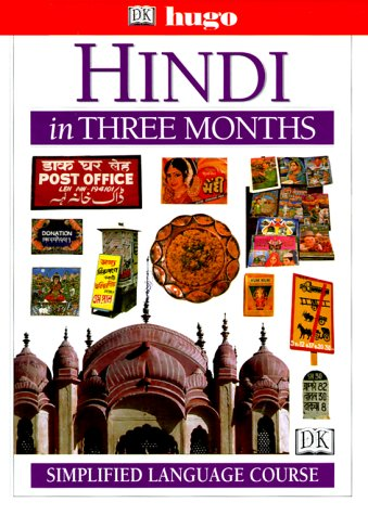9780789444363: Hugo Language Course: Hindi In Three Months (with Cassettes)