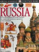 9780789458810: RUSSIA (DK Eyewitness Books)