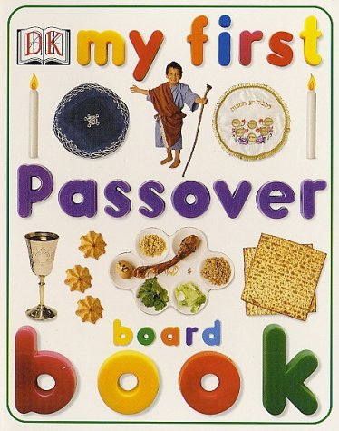 9780789484529: My First Passover Board Book (My First series)