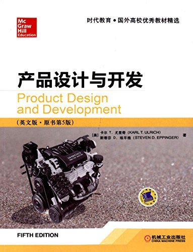 9780789658456: Product Design and Development, 5th Edition