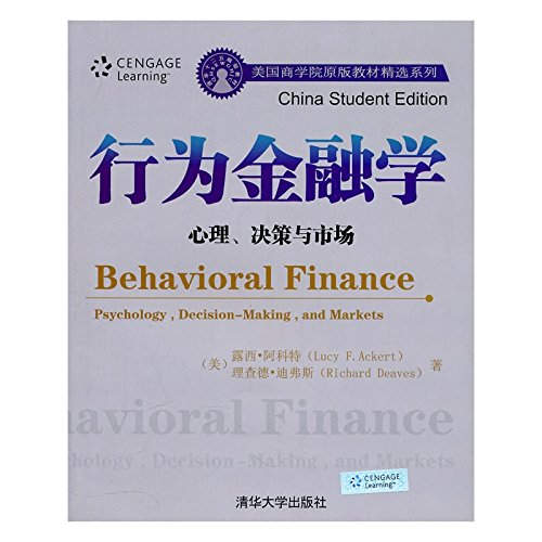 9780789874511: Behavioral Finance: Psychology, Decision-Making, and Markets