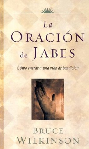 9780789910080: Oracion De Jabes, LA - Estudio Biblico (Spanish Edition)