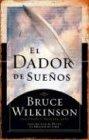 9780789911735: El dador de Suenos (Spanish Edition)