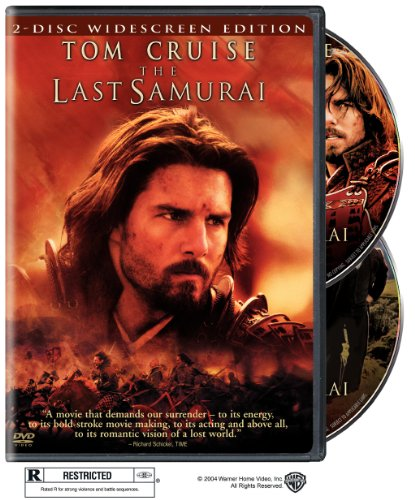 9780790782768: The Last Samurai (Two-Disc Special Edition)