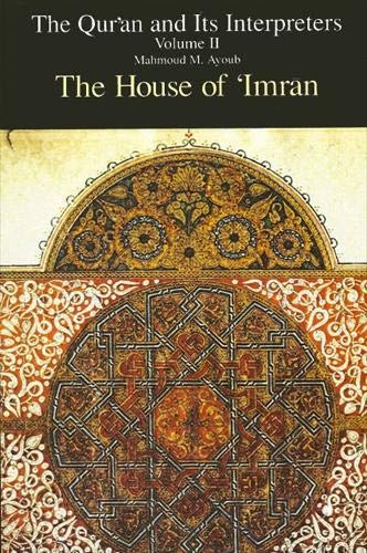 9780791409930: Quran/Its Interprs-V2: The House of 'Imran
