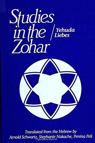 9780791411896: Studies in the Zohar
