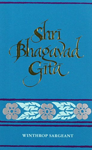 9780791418888: Shri Bhagavad Gita