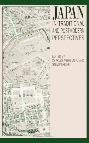 9780791424704: Japan in Traditional and Postmodern Perspectives (School Reform)