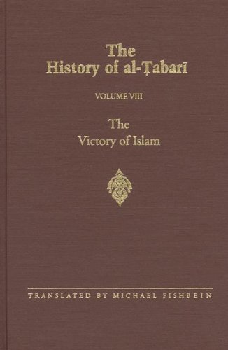 9780791431498: The History of Al-Tabari: The Victory of Islam