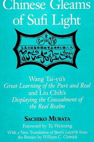 9780791446379: Chinese Gleams of Sufi Light: Wang Tai-Yu's Great Learning of the Pure and Real and Liu Chih's Displaying the Concealment of the Real Realm
