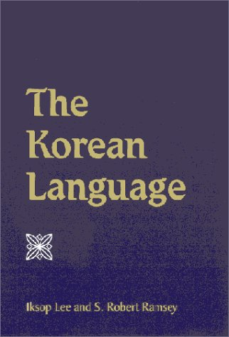 9780791448311: Korean Language the (Suny Series, Korean Studies)
