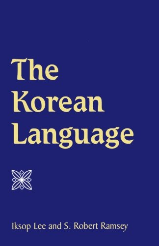 9780791448328: The Korean Language (SUNY series in Korean Studies)