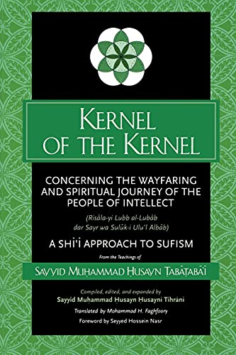 9780791452387: Kernel of the Kernel (Suny Series in Islam)