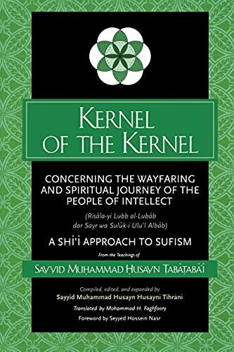 9780791452387: Kernel of the Kernel (Suny Series in Islam)