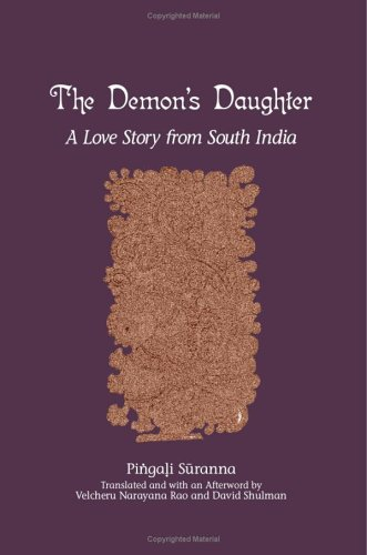 9780791466957: The Demon's Daughter: A Love Story from South India