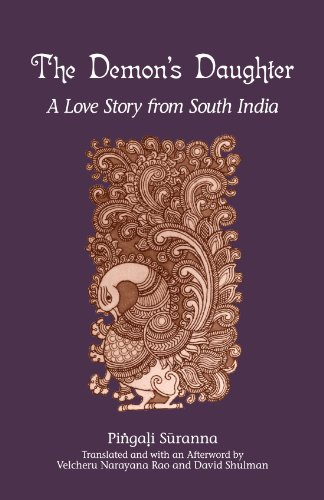 9780791466964: The Demon's Daughter: A Love Story from South India