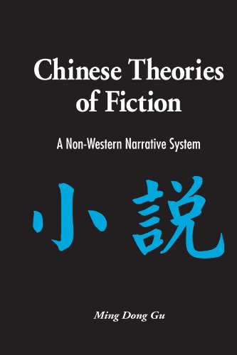 9780791468166: Chinese Theories of Fiction: A Non-Western Narrative System (Suny Series in Chinese Philosophy and Culture) (SUNY Series in Chinese Philosophy and Culture (Paperback))