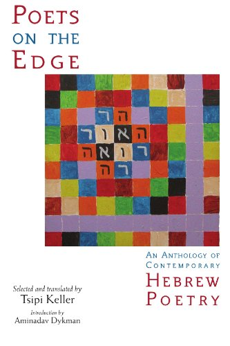 9780791476864: Poets on the Edge: An Anthology of Contemporary Hebrew Poetry (S U N Y Series in Modern Jewish Literature and Culture)