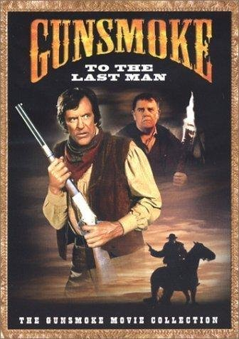 9780792199809: Gunsmoke - To the Last Man