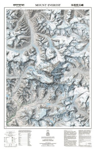 9780792236054: Mt Everest Himalayas  58x94