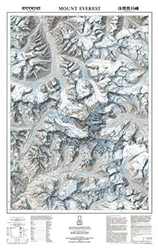 9780792249818: Mt. Everest and the Himalayas Wall Map (tubed) (Reference - Countries & Regions)