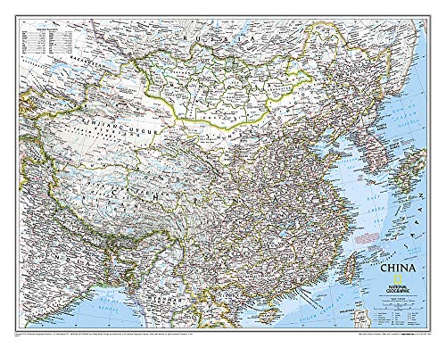 9780792250258: National Geographic: China Classic Wall Map - Laminated (30.25 x 23.5 inches) (National Geographic Reference Map)