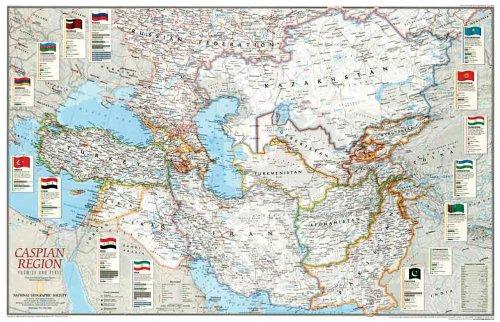 9780792292883: Caspian Sea Region