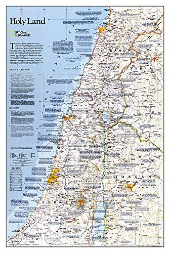 9780792293088: Holy Land Wall Maps History & Nature (Reference - History & Nature)