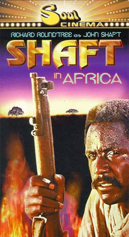 9780792839989: Shaft in Africa [VHS]