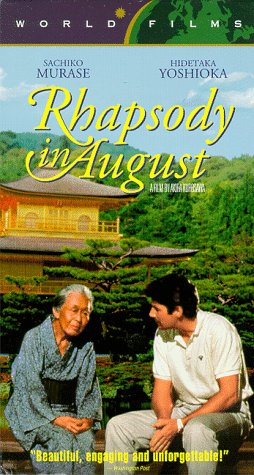 9780792899198: Rhapsody in August [VHS]