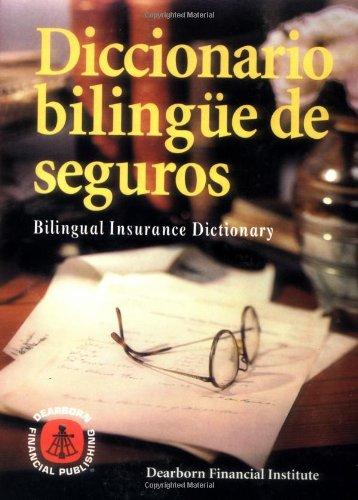 9780793135578: Diccionario bilingüe de seguros