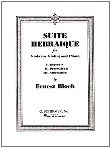 9780793551880: Suite Hebraique: Viola and Piano