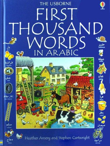 9780794500306: First Thousand Words in Arabic