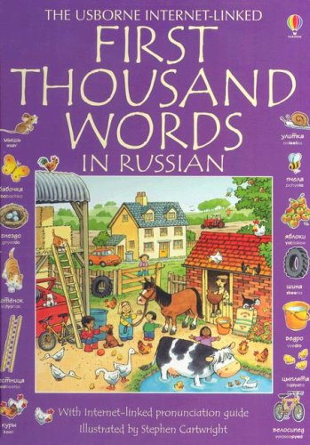 The Usborne Internet-Linked First Thousand Words in Russian: Amery, Heather