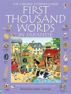 9780794529604: First Thousand Words in Japanese IL