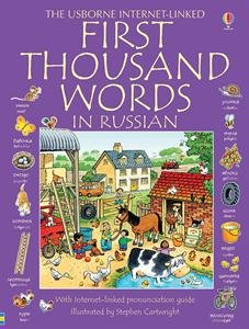 9780794530594: First 1000 Words in Russian (Usborne Internet-Linked Book)