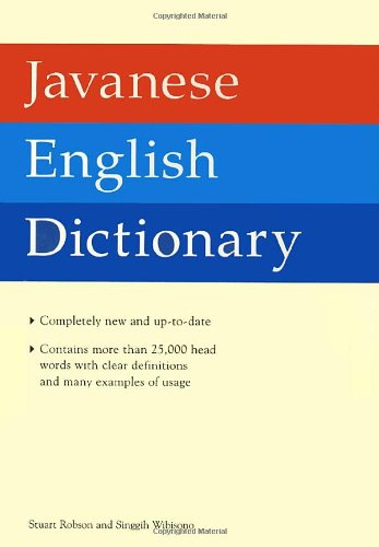 9780794600006: Javanese English Dictionary