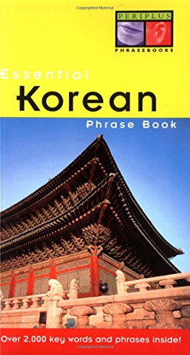 9780794600419: Essential Korean Phrase Book: Safe and Effective Methods for Using Acupuncture in Pain Relief (Periplus phrase series)