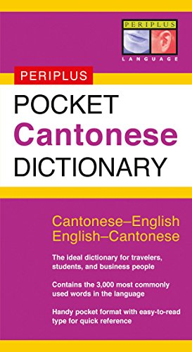 9780794601430: Periplus Pocket Cantonese Dictionary: Cantonese-english English-cantonese
