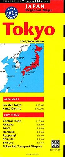9780794601478: Tokyo (Periplus Travel Maps)
