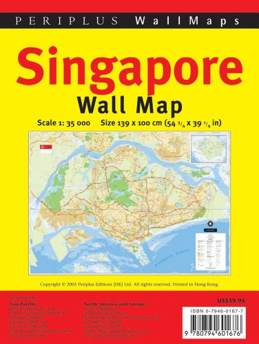 9780794601676: Singapore Wall Map Folded: Folded in Polybag (Wall Maps)