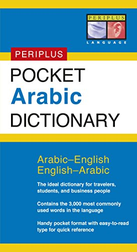 9780794601836: Pocket Arabic Dictionary: Arabic-English English-Arabic (Periplus Pocket Dictionaries)