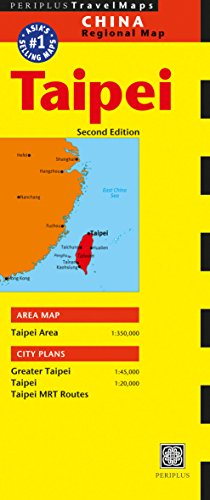 9780794603571: Taipei Travel Map Second Edition (China Regional Maps)