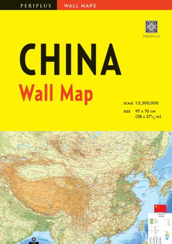 9780794603748: China Wall Map (Periplus Wall Maps)