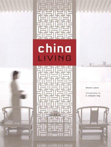 9780794604356: China Living