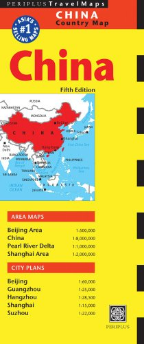 9780794605476: China Country Map (Periplus Maps)